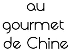 Au Gourmet de Chine Océanis Saint-Nazaire
